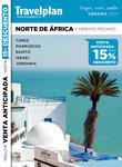Travelplan: Norte de frica