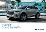 Ofertas de Hyundai, Hyundai Grand Santa Fe