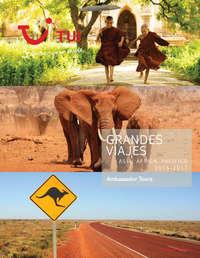 Grandes viajes 2016-2017
