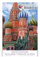 Ofertas de Viajes Cemo, Rusia
