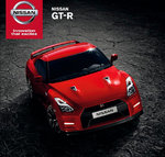 Ofertas de Nissan, GTR
