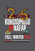 Ofertas de Kukuxumusu, Kukuxumusu Fall/Winter 15-16