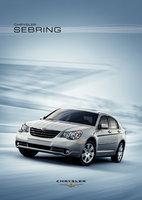 Ofertas de Chrysler, Sebring