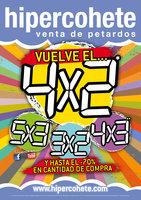 Ofertas de HiperCohete, Las mejores ofertas en Petardos