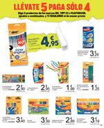 Ofertas de Carrefour, Vuelta al Cole