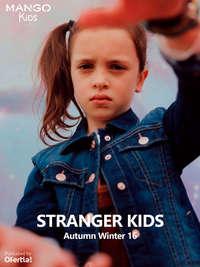 Stranger Kids