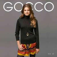 GOCCO Junior F/W