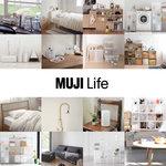 Ofertas de MUJI, Accesorios para el hogar
