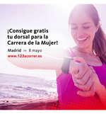 Ofertas de Santander, ¡Consigue gratis tu dorsal para la Carrera de la Mujer!