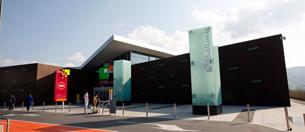 Centro Comercial Ballonti