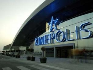 Centro Comercial Kinépolis