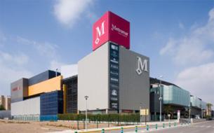 Centro Comercial Metromar