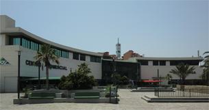Centro Comercial Punta Larga