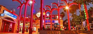 Centro Comercial San Eugenio