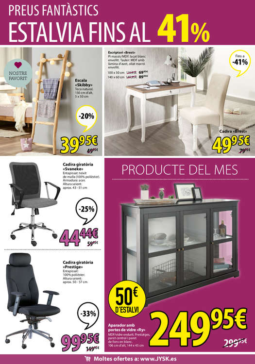 Tienda de muebles en lleida cheap amazing tiendas for Muebles boom lleida