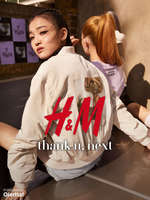 Ofertas de H&M, Thank u, next