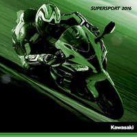 Supersport 2016