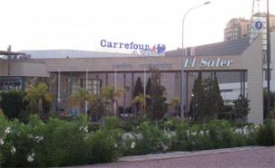 Centro Comercial El Saler