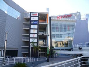 Centro Comercial El Teler